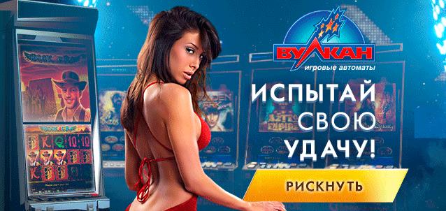 Игровой автомат electrocoin русская рулетка поиграть бесплатно