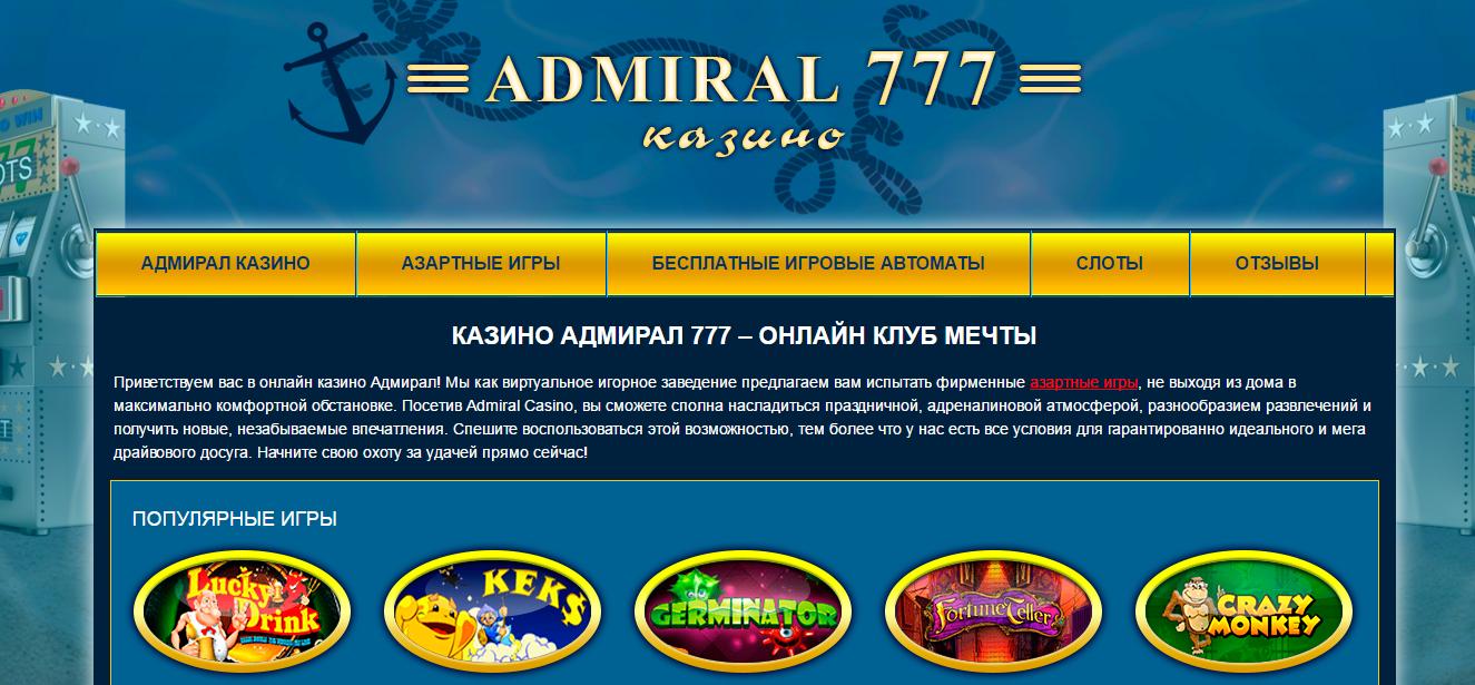 Онлайн казино с депозитом 100р игровые автоматы вулкан казино бесплатно без регистрации и смс