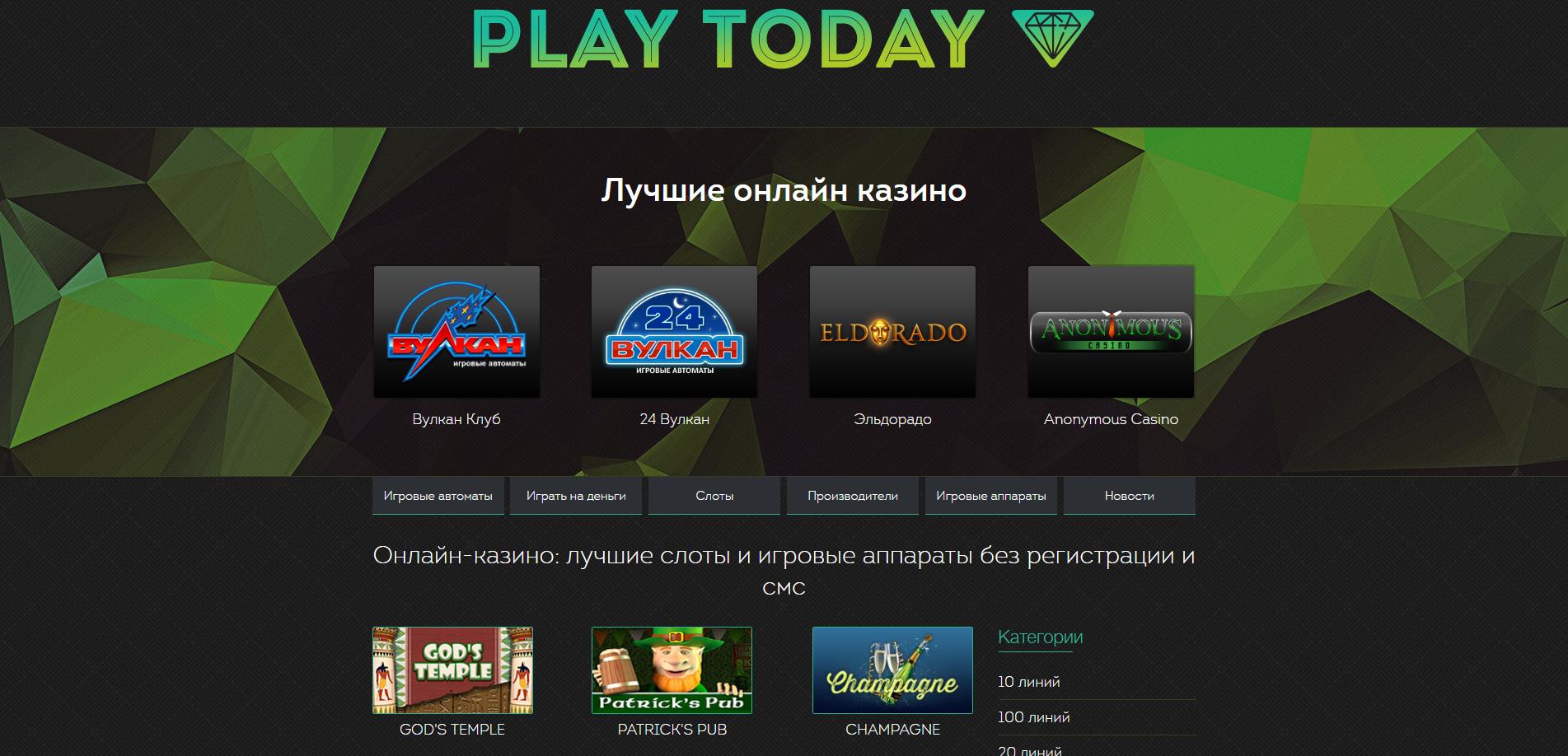 Казино вбеларусии онлайн игровые автоматы список грязых интернет казино