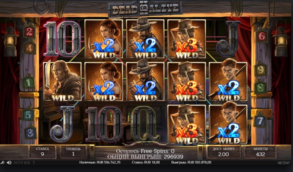 Скачать для компа игровые автоматы через торрент считать ауты в покере онлайн