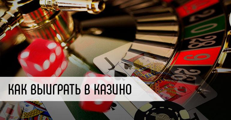 Играть в слот автоматы на деньги без первоначального взноса флеш автоматы и слоты играть бесплатно