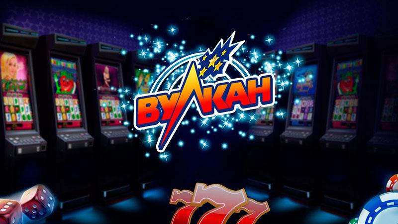 Игровые автоматы без регистрации и смс прямо сейчас играть в игровые автоматы вулкан гаминатор онлайн бесплатно