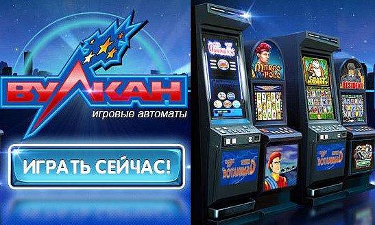 сейчас новые игровые автоматы играть бесплатно