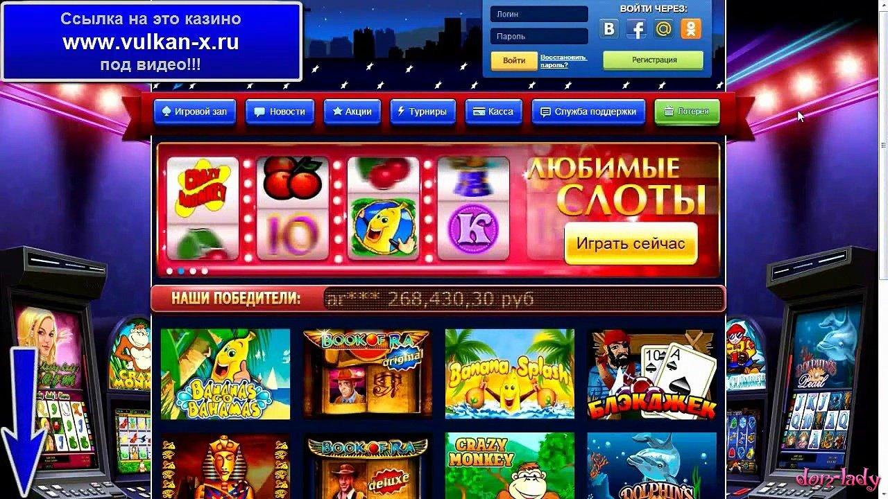 I игры игровые автоматы клубничкина как выиграть в игровой автомат в магазине