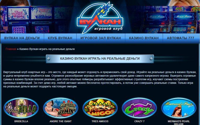 Форум как выиграть у игрового автомата о закрытии игровых автоматов