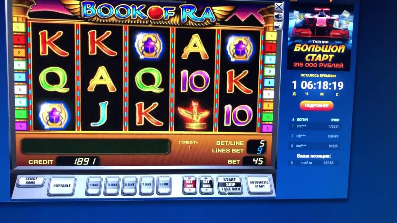 Играть в игровой автомат desert gold игровые автоматы novomatic онлайн