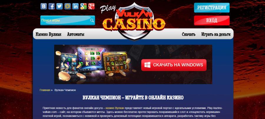 Игровые аппараты слоты азартные игры демо