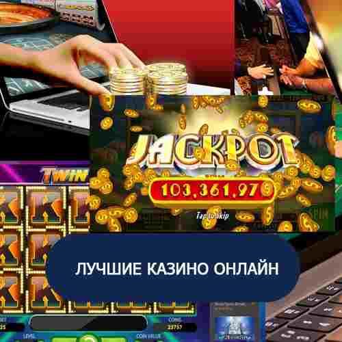 Black beard игровые автоматы скачать бесплатно рио игровые автоматы игры