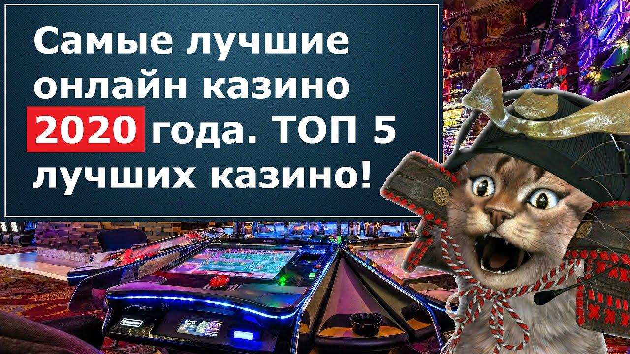 игровые автоматы azartplay альтернативный вход рейтинг слотов рф