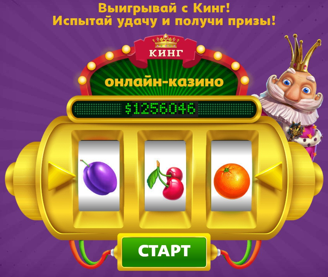 Слоты обезьянки автоматы удачи 22 казино-х.ком