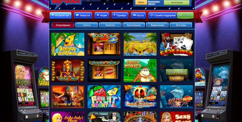 Слот игры онлайн казино бесплатно играть игровые автоматы дельфины играть онлайн