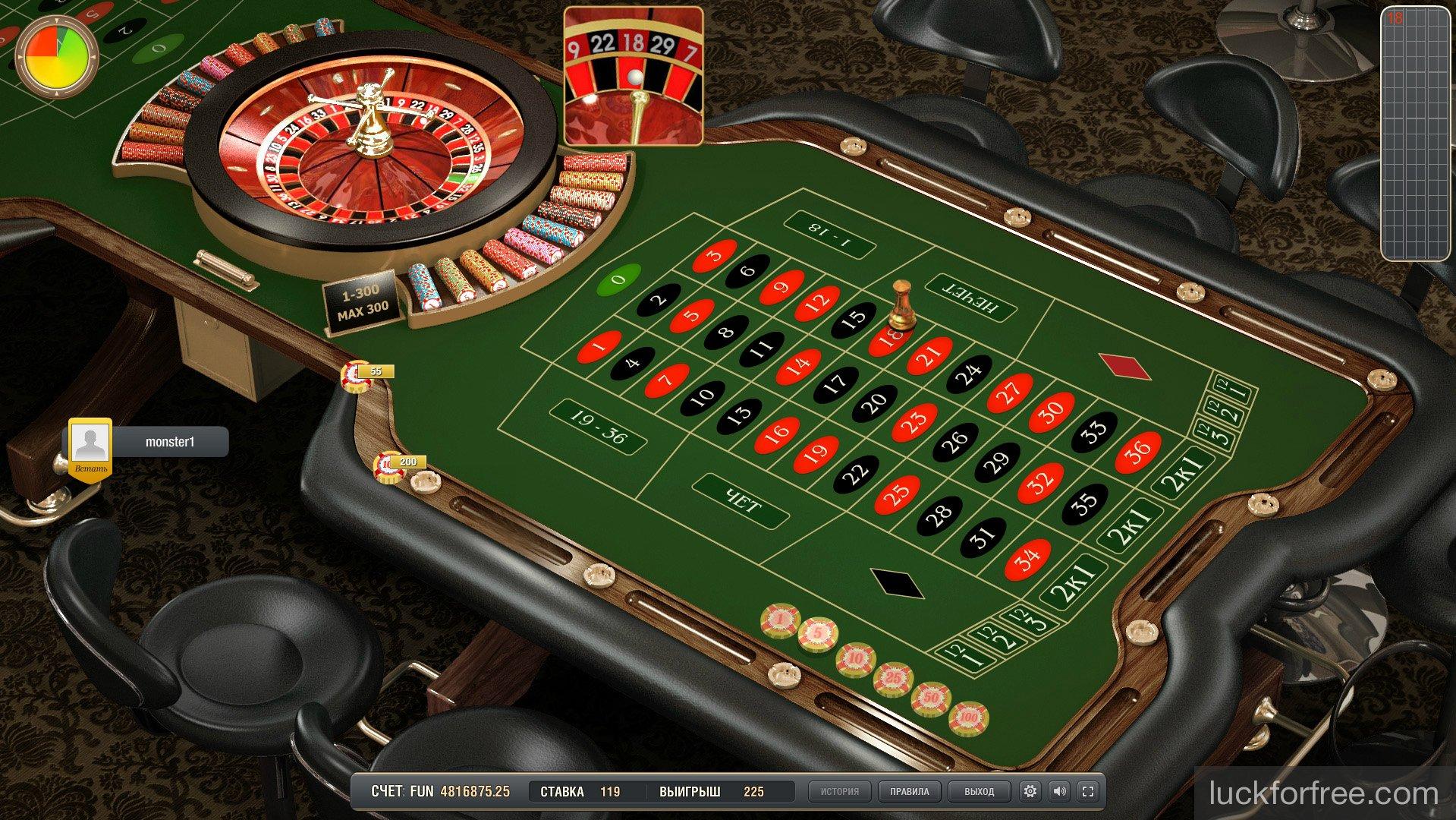 играть бездепозитное казино