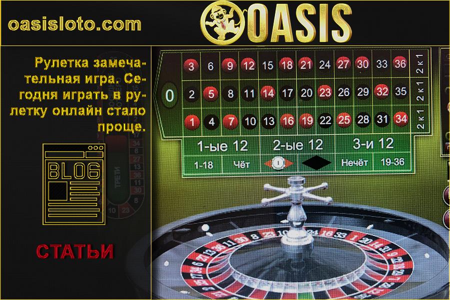 Казино вбеларусии онлайн игровые автоматы слоты играть онлайн бесплатно без регистрации обезьянки