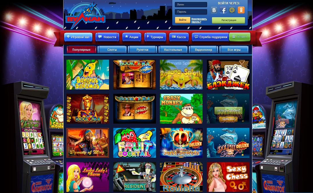 игровые автоматы бесплатно без регистрации демо 5000 кредитов на весь экран играть
