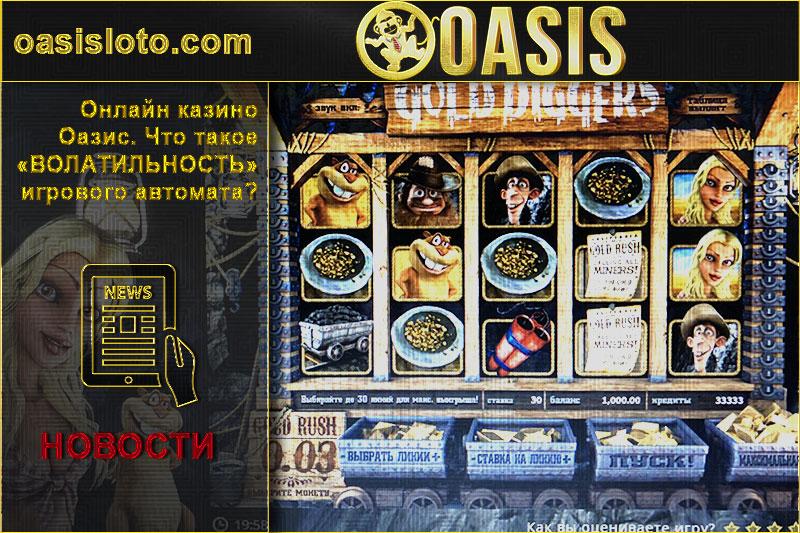 Играть игровой автомат покер без регистрации